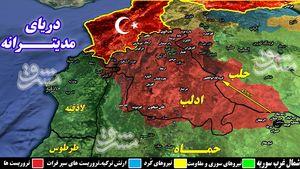 نقشه حلب.jpg