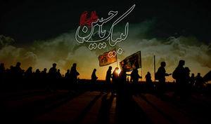 دانلود مداحی قافله سالار من با صدای حسین شریفی