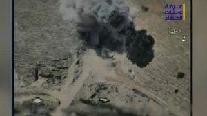 به نیروهای مقاومت در سوریه حمله پهپادی شد