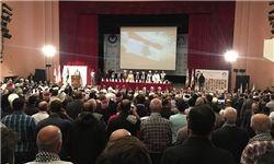 آغاز دومین کنفرانس اتحادیه جهانی علمای مقاومت