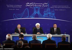 ایران، روسیه و آذربایجان بیانیه مشترک امضا کردند
