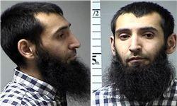 عامل تروریستی منهتن