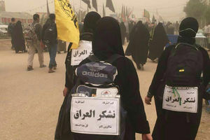 عکس/ ابتکار جالب زوار ایرانی برای تشکر از مردم عراق