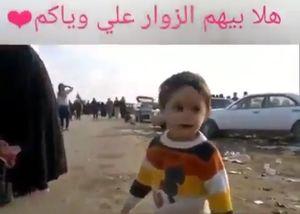 فیلم/ استقبال کودکان عراقی از زائران اربعین