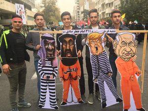 عکس/ تروریستهای جهان در اسارت دانش آموزان تهرانی