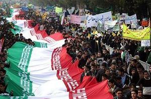 فیلم/ حضور چشمگیر مردم در راهپیمایی ضد استکباری 13 آبان