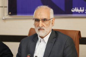 فیلم/ روایت فرماندار مشهد از بررسی برگزاری کنسرت
