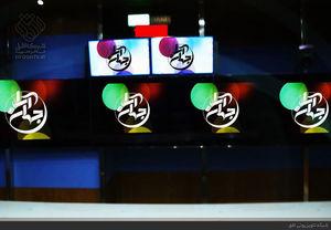 ویژه برنامه «جهان آرا» در ایام اربعین حسینی روی آنتن شبکه افق