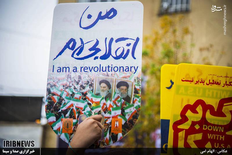 راهپیمایی روز 13 آبان در سنندج