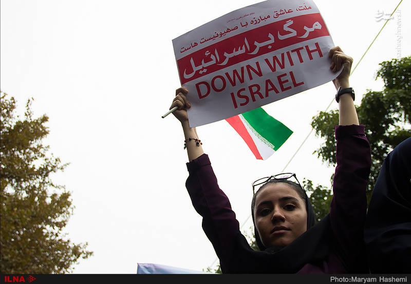 راهپیمایی ۱۳ آبان در استان البرز