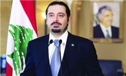 سعد حریری اولویت خود را اعلام کرد