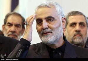 عکس/ بزرگداشت پدر سردار سلیمانی در مصلی تهران