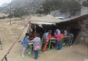 مدرسه بدون سقف دانشآموزان منطقه «شاهزاده عبدالله» +عکس