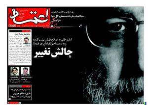 بازی اصلاحطلبان با «راست» نشان دادن حسن روحانی/ وقتی اصلاحات از هزینههای دولت شانه خالی میکند