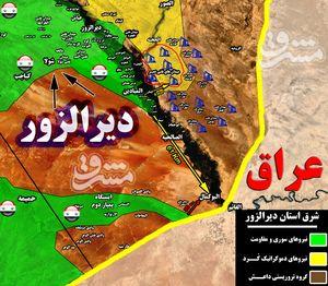 آخرین تلاش داعش برای اختلال در عملیات پاکسازی شهر البوکمال ناکام ماند + نقشه میدانی
