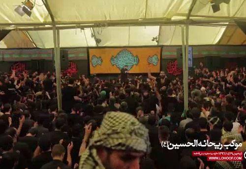 مداحی گلی گم کرده ام می جویم او را باز سید مجید بنی فاطمه در پیاده روی اربعین 96
