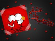 رواج جشن ولنتاین؛ از ملتهای بیخدا تا کشورهای اسلامی +عکس و فیلم
