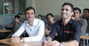 یحیی گل محمدی و رحمتی و اسدی در مدرسه