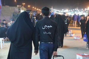 عکس/ نوشته جالب پیراهن یکی از زائران اربعین