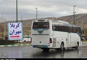 تخفیف بلیت اتوبوس برای سفرهای بازگشت زائران اربعین