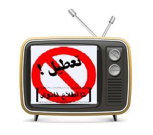 چرا روند تأسیس شبکههای جدید تلویزیون متوقف شد؟