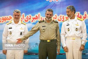 نحوه انتخاب فرمانده جدید نیروی دریایی