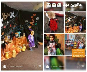عکس/ جشن هالووین در مهدکودک