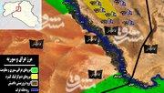 مرکز خط ارتباطی تهران - بیروت در امنیت کامل +نقشه