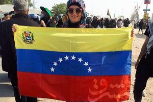 دیپلمات ونزوئلایی 11
