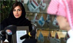 دختر میلیاردر سعودی بازداشت شد