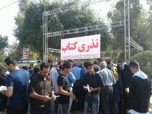 عکس/ نذری متفاوت در مراسم اربعین حسینی