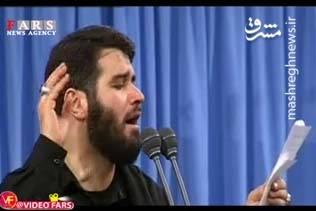 فیلم مداحی میثم مطیعی در محضر رهبر انقلاب