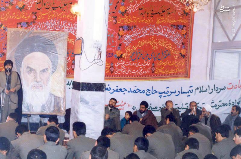 شهید صیاد شیرازی در مراسم یادبود سرتیپ محمدجعفر نصر اصفهانی