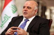 شروط عراق برای گفتگو با اقلیم کردستان