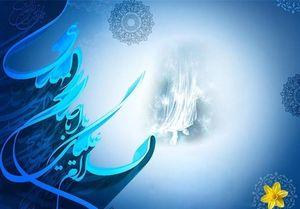 آهنگ شاد ویژه حلول ماه ربیع الاول