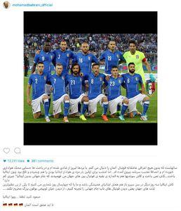 عکس/ واکنش جناب خان به شکست ایتالیا برابر سوئد