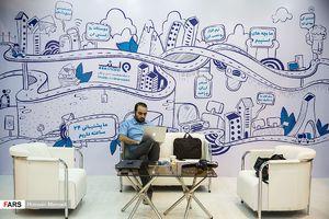 افتتاحیه یازدهمین نمایشگاه بینالمللی رسانههای دیجیتال
