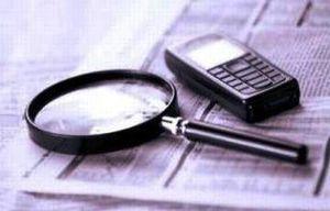آیا باید رمز موبایل همسرمان را بدانیم؟