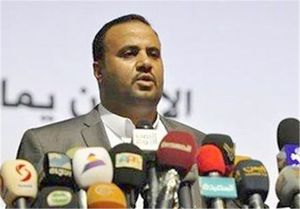 صالح الصماد رئیس جمهور یمن