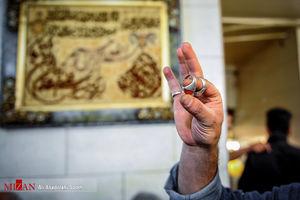 عکس/حراج انگشتر رهبرانقلاب برای کمک به زلزلهزدگان