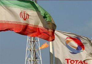 توتال ۲۰ سال نفت ایران را معطل کرد