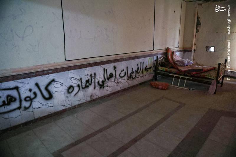 آثار جنگ با داعش و تخریب در تمام نقاط کاخ به چشم میخورد