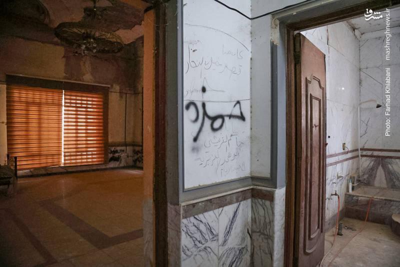 اتاق و سرویس بهداشتی یکی بخش های کاخ