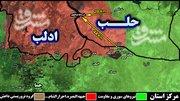 نقشه میدانی استان حماه.jpg