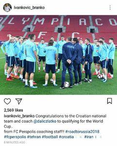 عکس/ پست برانکو پس از صعود کرواسی به جام جهانی