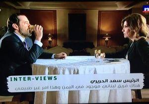 فیلم جدید از رسوایی مصاحبه «سعد حریری»
