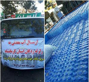 عکس/ اقدام خداپسندانه تبریزیها