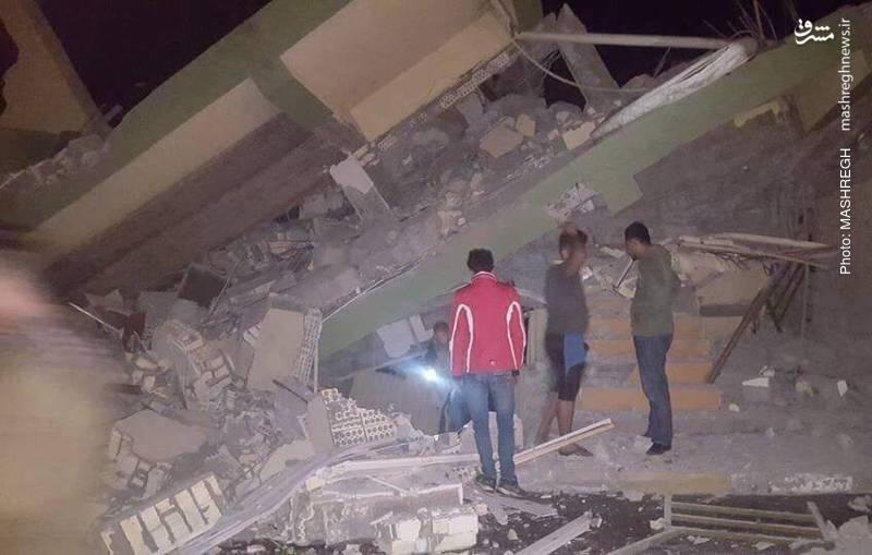 منطقه دربندخان سلیمانیه عراق