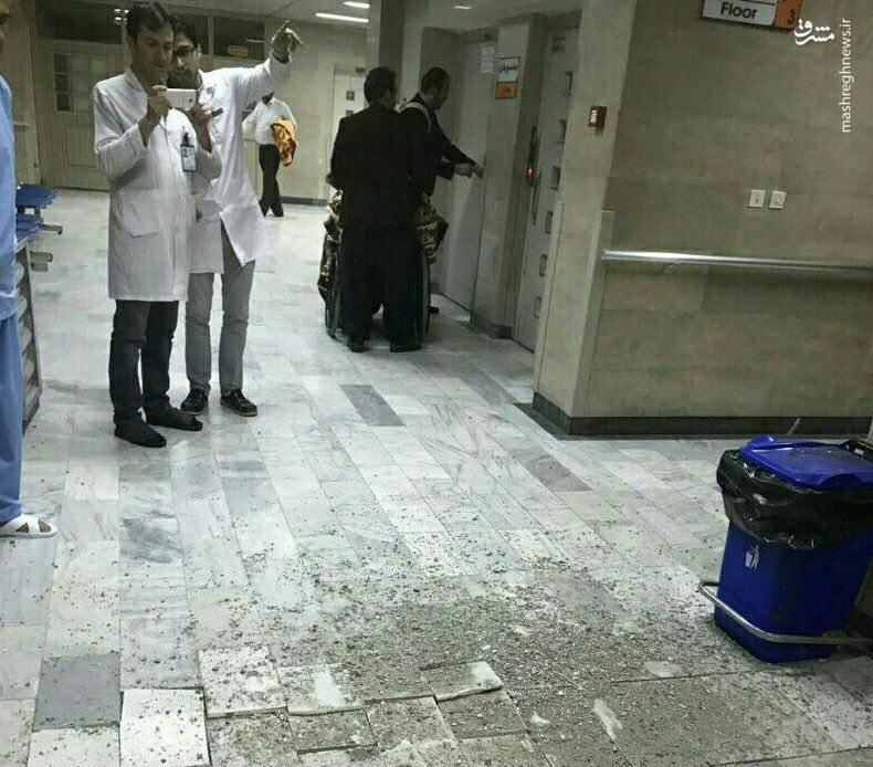 ریزش سقف یک بیمارستان در زلزله اخیر