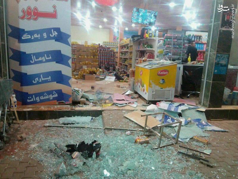 زلزله در حلبچه